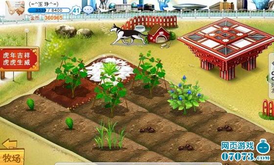 动物养殖方面,4399《完美农场》目前能养殖的种类还比较有限,目前有