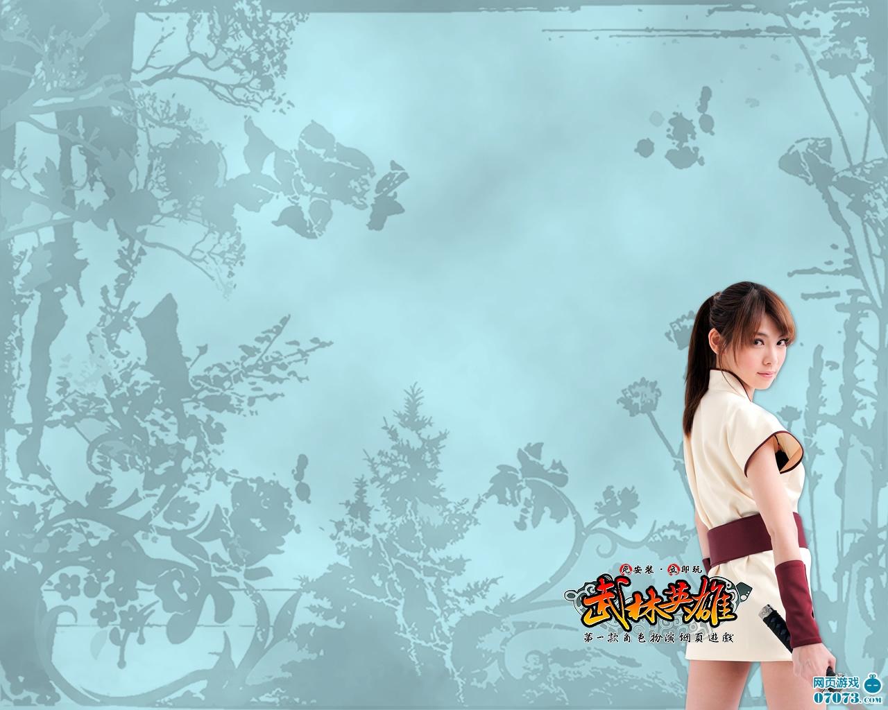 《武林英雄》是以战国时代的人物与游戏背景,让玩家可以体验角色扮演
