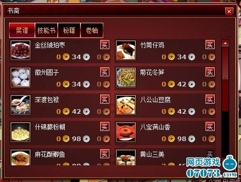 无盐水不成商《中华美食》资讯v盐水_游戏客栈美食火腿肠怎么做好吃图片