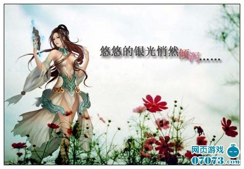 主角是女子的修仙小说