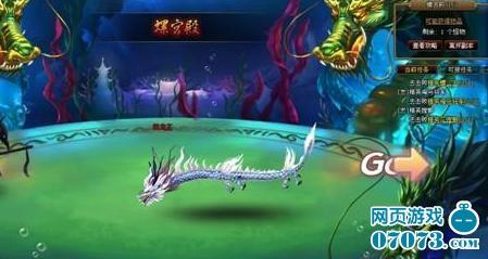 动物 龙王/龙是中华民族进入农业社会后创造的一种虚拟动物,属于水物,它...