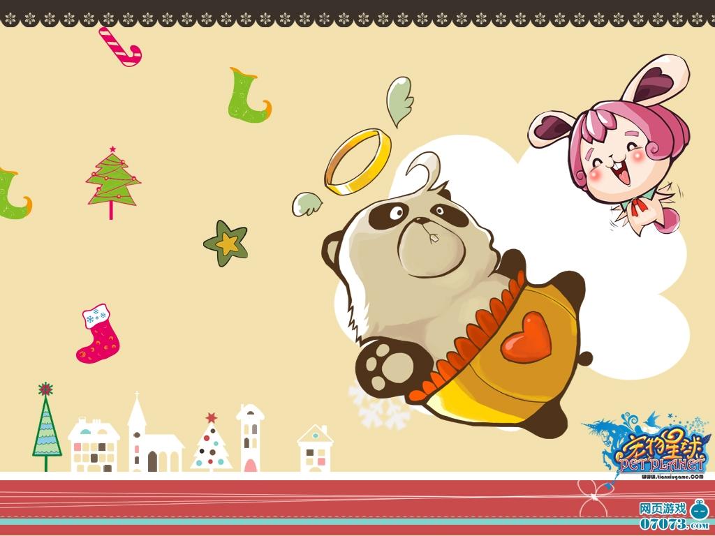 《宠物星球》宠物卖萌过温馨圣诞   http://v.youku.com/v_show/id_XMzMzOTQ3OTg4.html 视频欣赏   圣诞节即将到来,脑海里中总是想象着熟悉的音乐和圣诞老人给大家发送圣诞礼物。说起圣诞老人无外乎让人想起放满礼物的驯鹿小雪橇。小驯鹿载着礼物和圣诞老人从天而降十分可爱,想不想也和圣诞老人一样拥有可爱的小驯鹿呢,还有更多可爱更多萌到令人发指的宠物。相信在《宠物星球》一定能让你感到满足。