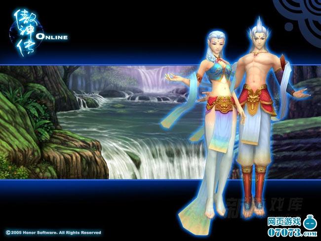 新傲神传 法宝系统揭秘 主角如虎添翼