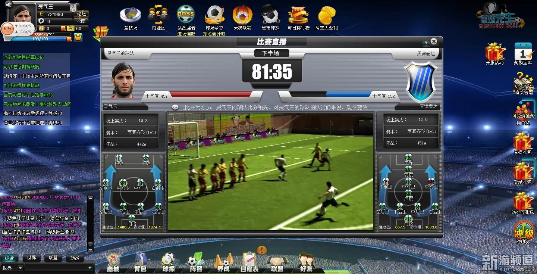 每周网页游戏开测总结(4.22—4.28)图片