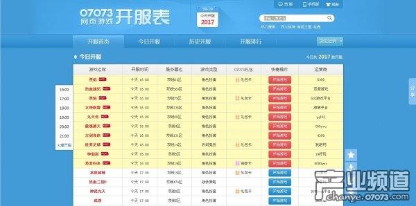 中新网11月11日电据台湾中心社报道