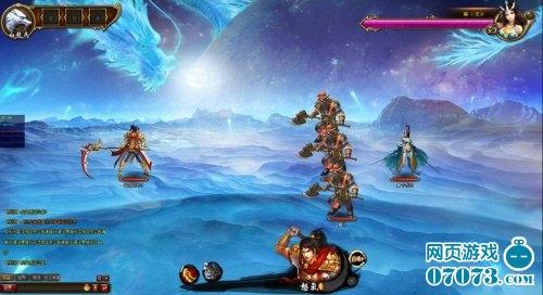 暗黑 西游记帮派 魔神 战斗 图片 游戏 高清图片
