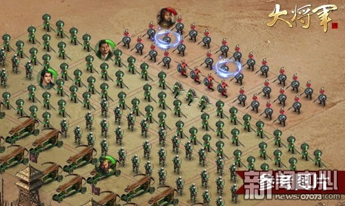 日本骑兵步兵什么意思