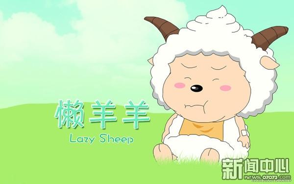 色漫画灰太狼和美羊羊