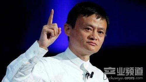 马云:阿里巴巴不是中国公司?那是?_国内动态