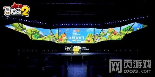 3d网游《冒险岛2》4月18日首测