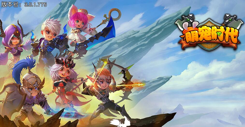 3D卡通风格回合RPG游戏《萌宠时代》曝光