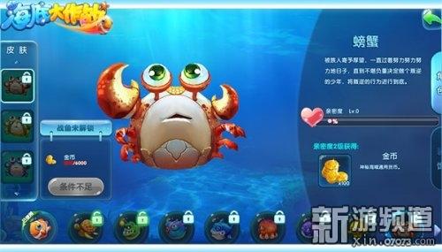 不止大鱼吃小鱼《海底大作战》游戏特色盘点